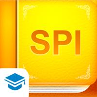 Study Pro - SPI非言語 【Study Pro】 artwork