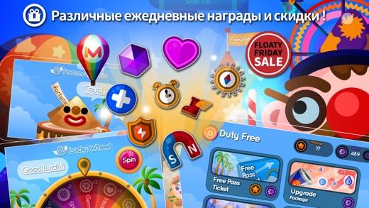 FloatyBalloon:EndlessAdventure Screenshot