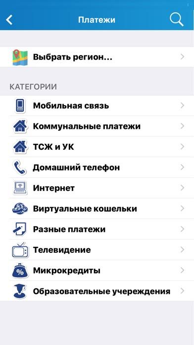 СГБ МОБАЙЛ Скриншоты4