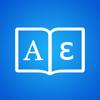 Greek Dictionary - English Greek Translator