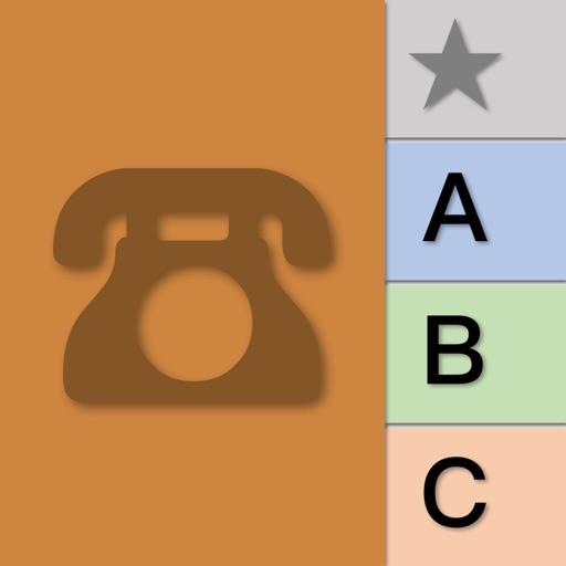 拼音通訊錄 - 通訊錄分類整理的好幫手