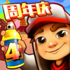 地铁跑酷 - 官方中文版