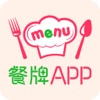 MenuApp Owner