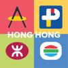 Quicy Kwan Chit Lung - Logo Quiz - Hong Kong Edition  artwork