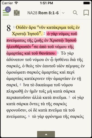 Greek & Hebrew Bibles screenshot 1