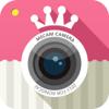 美咖相机-可以化妆的智能美颜相机