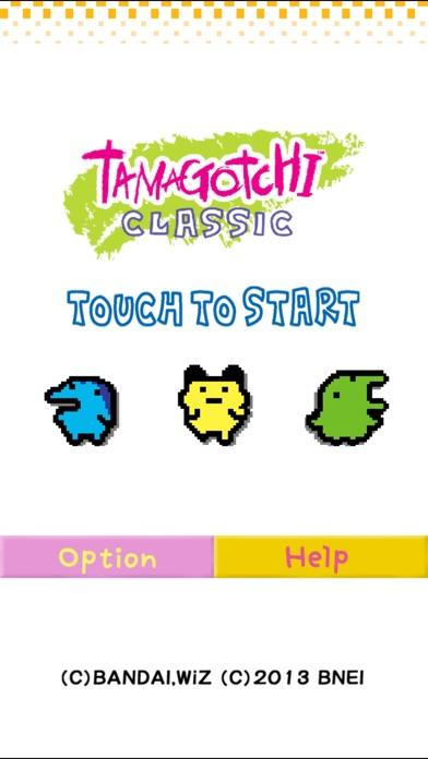 Tamagotchi Classic screenshot 1
