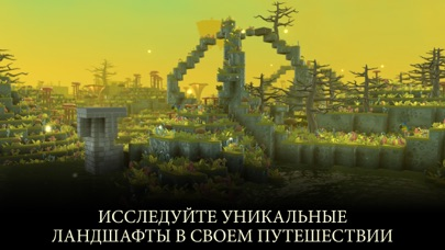 Portal Knights Скриншоты4