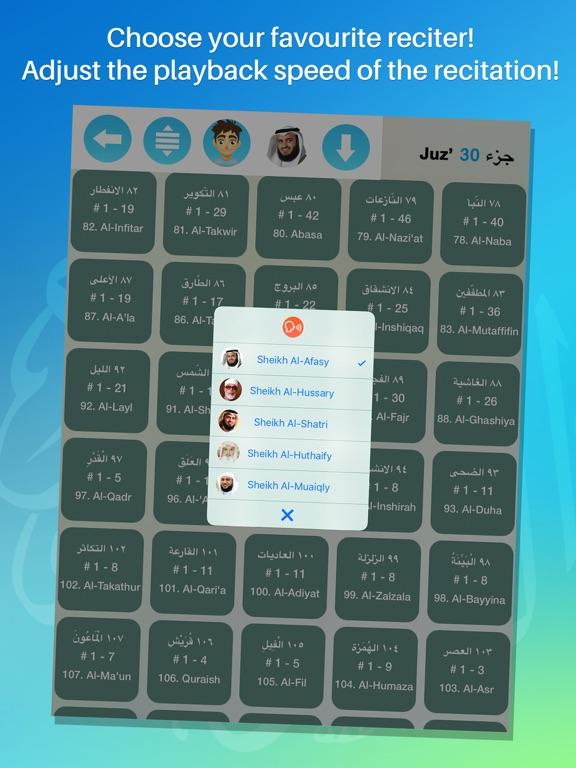Memorize Quran for Kids 截图3