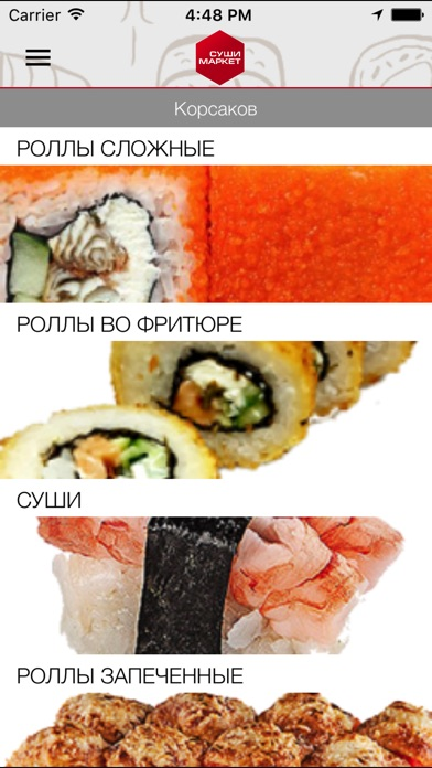 SUSHI MARKET - Мы знаем толк в японской кухне! screenshot
