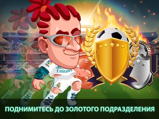 Игра Head Soccer La Liga 2018
