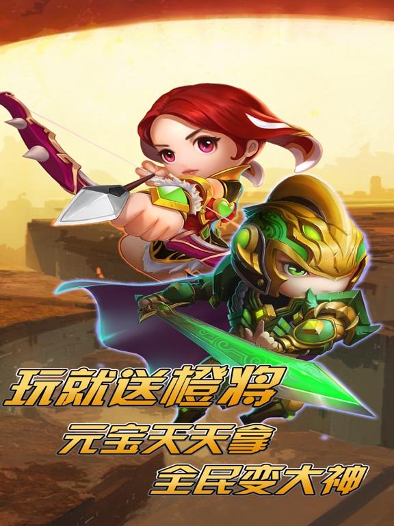 三国霸王传:策略卡牌游戏