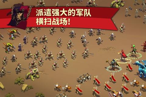 Kingdom of Zenia: Dragon Wars screenshot 3
