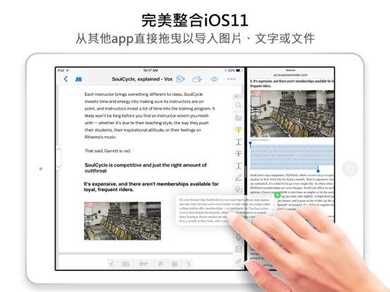 best pdf markup app ipad