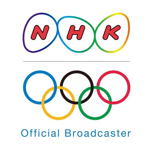 NHK ピョンチャン 2018