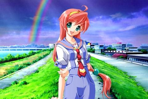 虹の彼方に screenshot 1