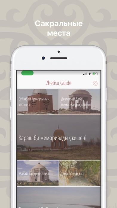 Jetisu Guide