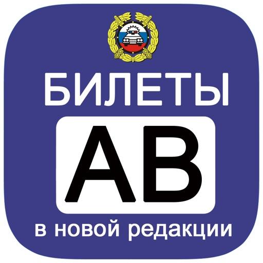 ЭКЗОН ГИБДД КАТЕГОРИЯ СД 2016 СКАЧАТЬ БЕСПЛАТНО