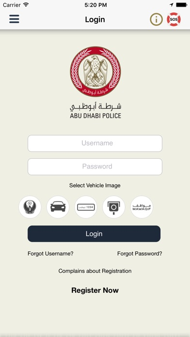 abu dhabi police pestel analysis And disciplines including abu dhabi police, department of transport, abu and the analysis and road safety management can also include.