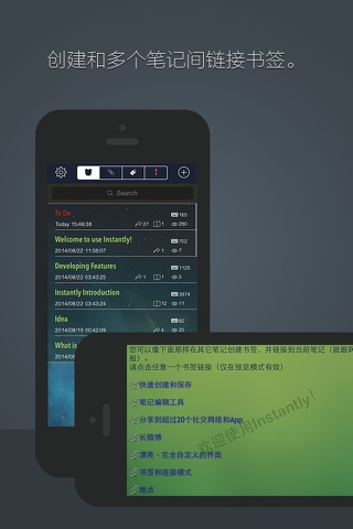 Instantly - Capture your idea screenshot 4