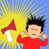 Loudest Air Horn Soundboard