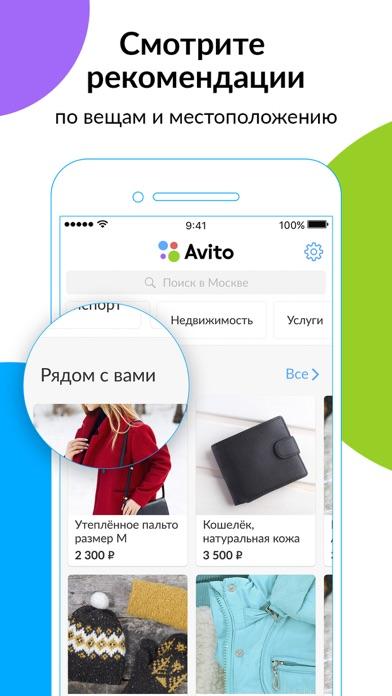 Работа ялта 2015 свежие вакансии авито читать частные объявления о продаже авто в москве