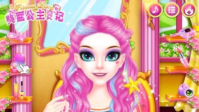 дневник Прекрасный принцессы Скриншоты3