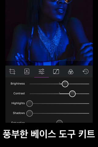 Darkroom – Photo Editor screenshot 1