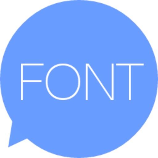 フォントスタンプ 文字スタンプが送れるアプリ