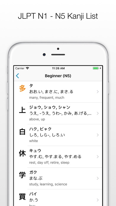 Kanji Mastery Screenshots