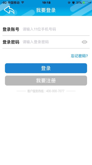 download 苏乐付 appstore review