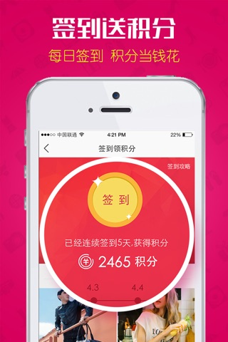 飞牛网-新用户可领取50元大礼包 screenshot 4