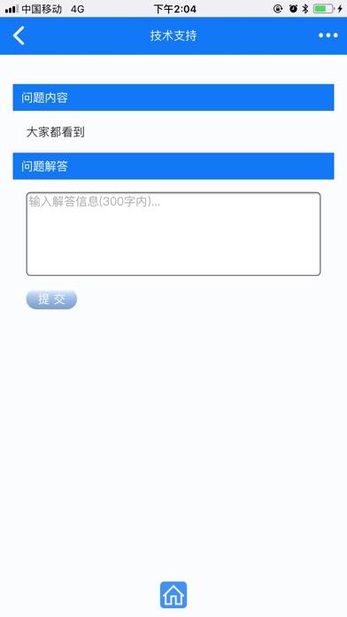http://is3.mzstatic.com/image/thumb/Purple128/v4/f5/0a/93/f50a9386-b541-2324-79a3-960b81cefbbc/source/392x696bb.jpg
