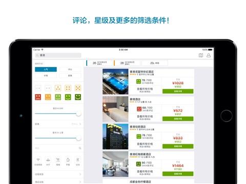 trivago: Compare Hotels & Save screenshot 4