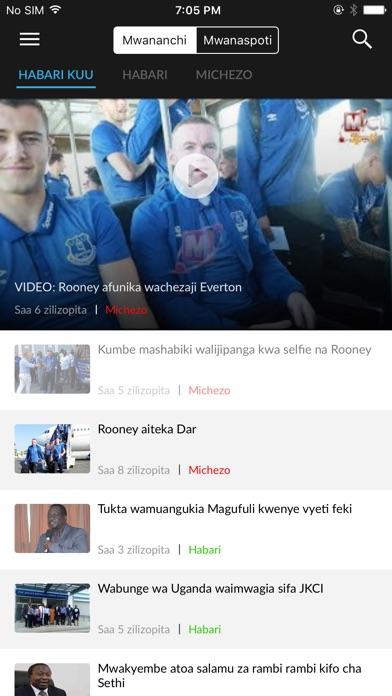 MCL Habari screenshot