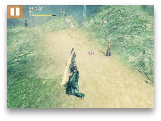 SAMURAI 100 Slash Screenshots