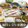 RË-SHIPPI〜最新レシピ情報アプリ〜