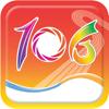106福利版-PK拾必赢的高频购买助手
