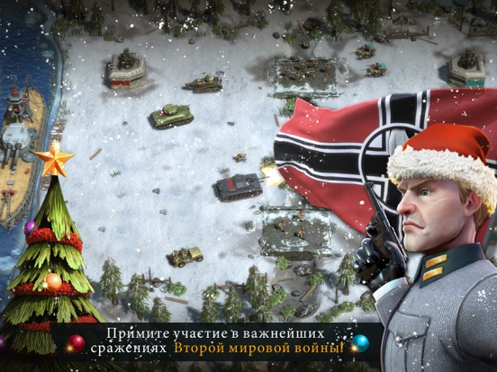 Скачать Battle Islands: Commanders