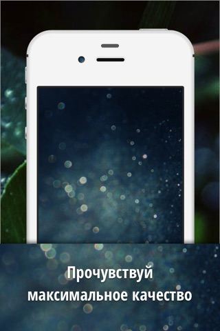 Live Wallpaper - HD Background screenshot 3