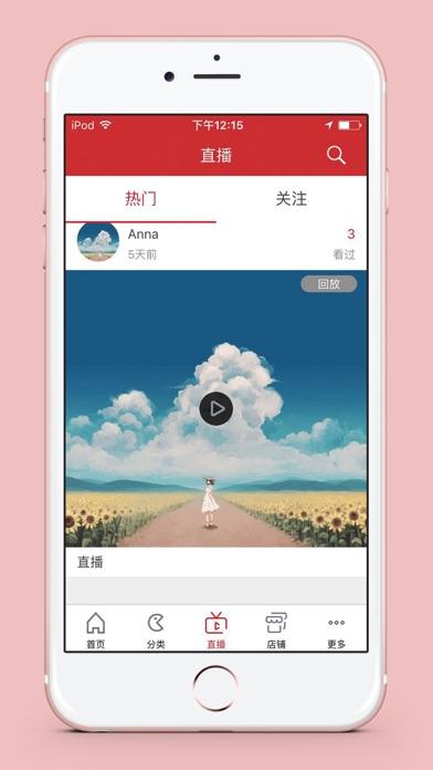 羽折网 screenshot 4