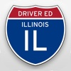 Illinois DMV Driver Services Department (DSD) Driver License Reviewer smartline camera driver