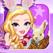 Star Girl: 봄의 색깔