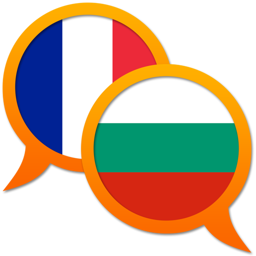 Bulgarian French dictionary Mac OS X