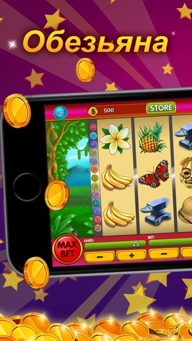 Слоты онлайн для айфон играть в игровые аппараты бесплатно магия денег