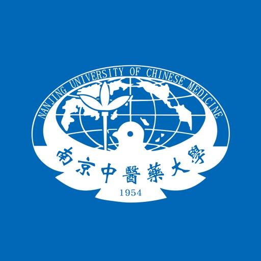 南中医协同办公