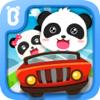 宝宝开车大冒险-奇幻模拟驾驶之旅,超有趣的赛车游戏