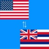 English to Hawaiian Translator - Hawaiian to English Language Translation & Dictionary translate english to hawaiian