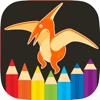 Dinosaur coloring book for kids hd - free fun educational dino drawing pages and painting games for preschool toddlers girls and boys