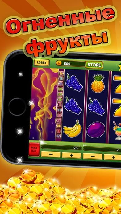 Игровые автоматы приложение на айфон казино автоматы клубника